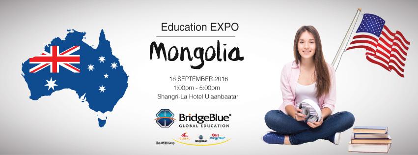 mongolia_event_sep_2016