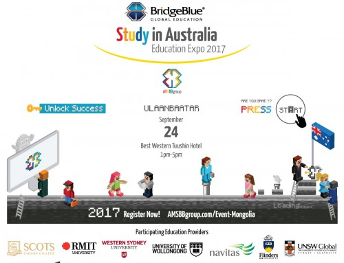 Австралид сурцгаая хамгийн том боловсролын үзэсгэлэн дахин зохион байгуулагдах гэж байна (Үнэ төлбөргүй)